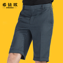 British xiceeo men pants suit men's trousers cultivate one's morality pants plaid pants in the spring and summer leisure trousers