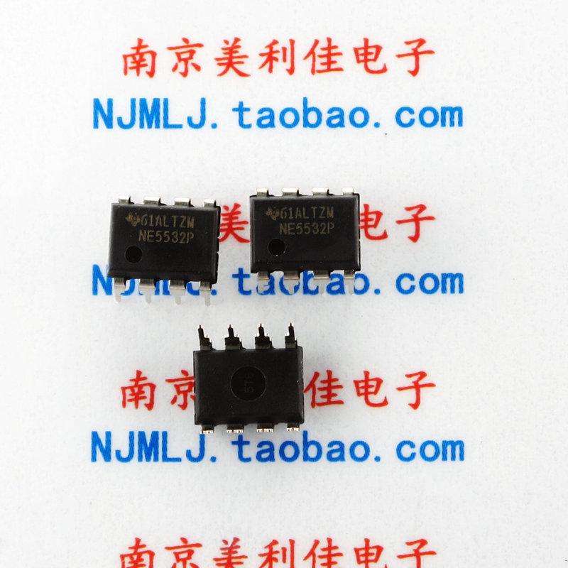 Совершенно новый импорт NE5532P NE5532 падение транспорт считать увеличить устройство