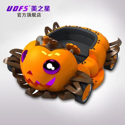 南瓜车大型轨道过山车儿童游乐园电玩设备游乐设备游艺机新款造型