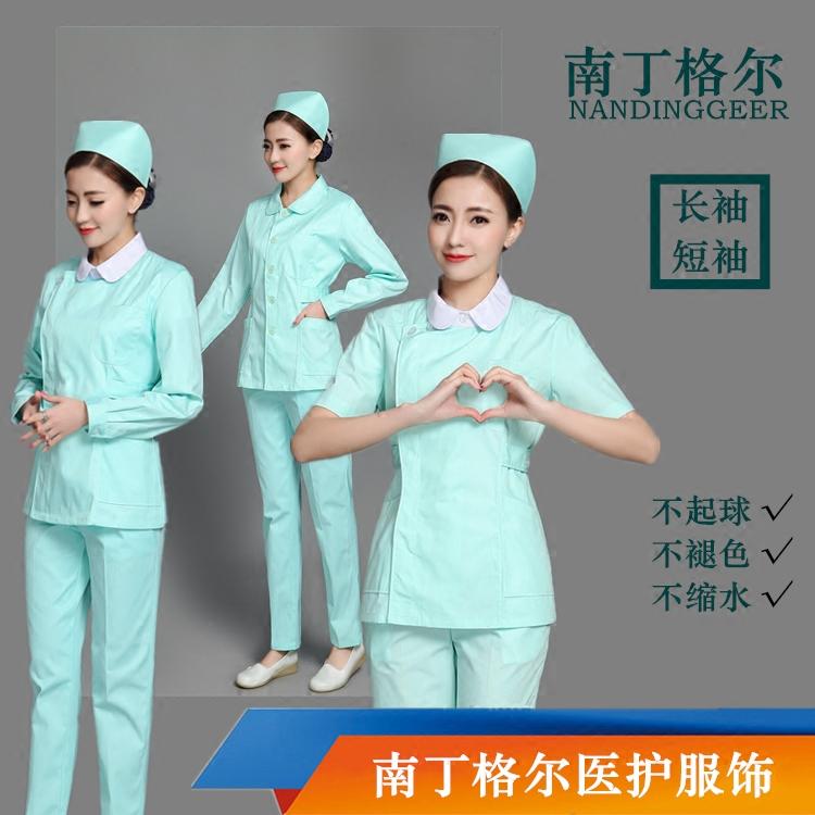护士服分体套装夏短袖果绿色医生口腔牙科月嫂家政冬长袖护工作服