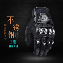 Winter Velvet Motorcycle Gloves men Four Seasons anti-fall cold warm thick stainless steel off-road locomotive ride all Fingers
