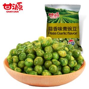 【天猫超市】甘源蒜香味青豌豆285g 零食坚果炒货 全独立小包装