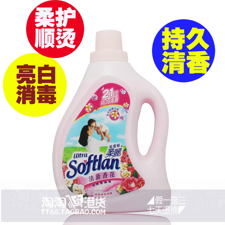 香港进口 softlan/柔丽超浓缩消毒衣物柔顺剂 清新香花1000ML柔顺