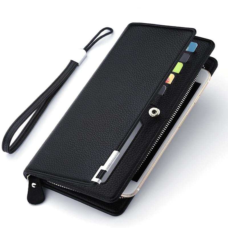 时尚男士钱包长款皮夹多卡位钱夹手包男款商务拉链多功能手机包潮