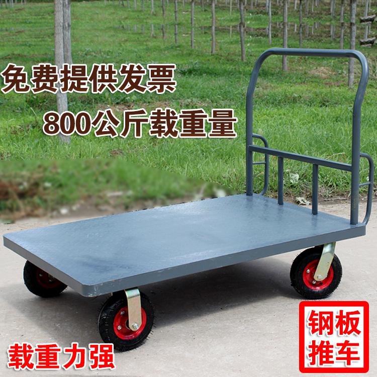 順和加厚鋼板車手推車貨車平板車搬運車拖車平板推車拉貨運推貨車
