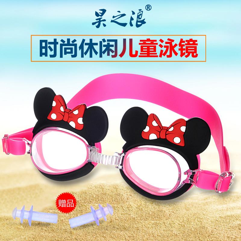 正品兒童防水防霧 卡通可愛遊泳眼鏡寶寶男女童高清平光泳鏡