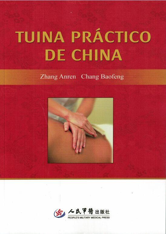 正版现货 实用中国推拿学.TUINA PRACTICO DE CHINA(西班牙文)张安仁 常保丰/主编 人民军医出版社