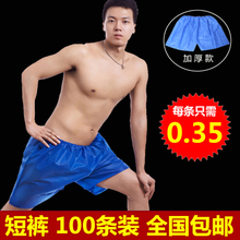 One-time wholesale shorts More men's underwear Pants are non-woven sauna pants pants of oil pressure bag mail