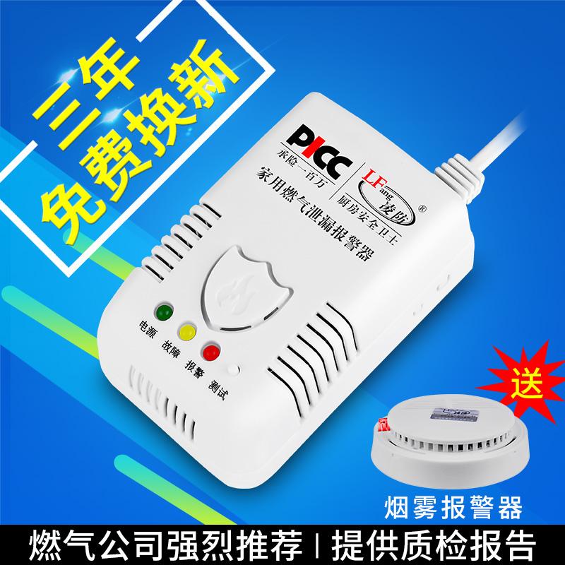 Газ сигнализация зонд вентиляционный роса сигнализация домой природный газ сжиженный газ сигнализация кухня газ сигнализация