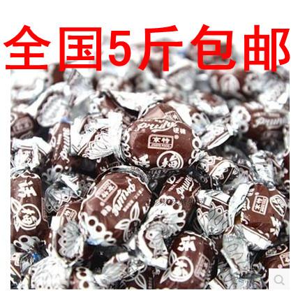 全国包邮 正品京特话梅糖 散装 2500g 5斤喜糖果零食小吃
