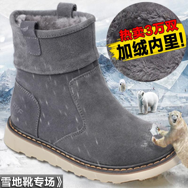 Зимний снег Ботинки мужские короткие трубки кожа кашемир теплой два и мужская обувь повседневная Сапоги мужские короткие сапоги UK