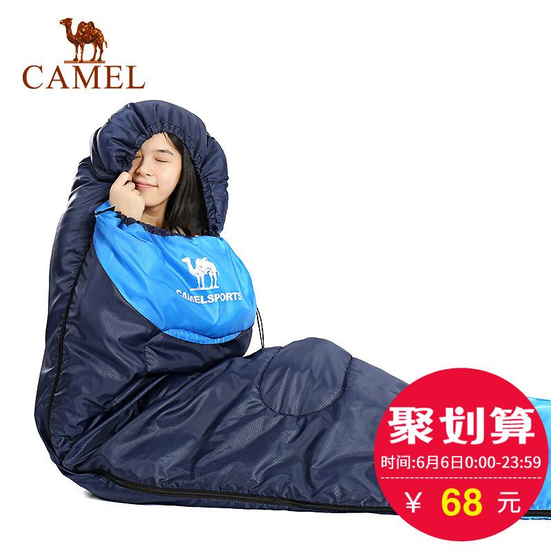 Верблюд на открытом воздухе спальный мешок 1.1kg гибкий утолщённый сохраняющий тепло двойной путешествие кемпинг комнатный портативный для взрослых спальный мешок зима