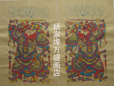 Yangjiabu woodcut New Year pictures, a variety of large door gods, yellow and white rice paper, town house to ward off evil spirits, intangible cultural heritage