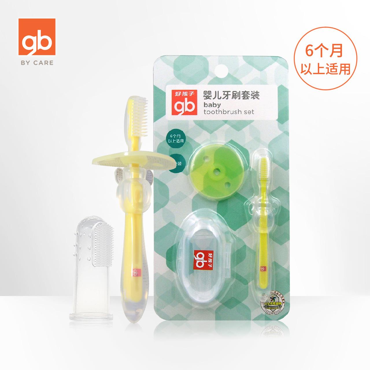 Gb хорошо дети ребенок зубная щетка установите ребенок силикагель мягкий малый волос из первых рук палец зубная щетка 6 ребёнок возрастом … месяцев применимый