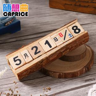 木头日历日期复古家居酒柜装饰品客厅桌面办公桌小摆件创意工艺品