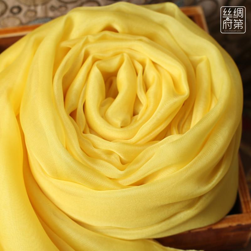 Silk Fudi goose yellow pure Hangzhou silk scarf women spring and autumn winter mulberry silk georgette long silk scarf