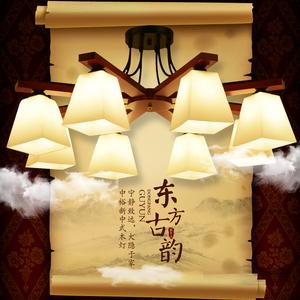 新中式吸顶灯现代大气客厅灯圆形...