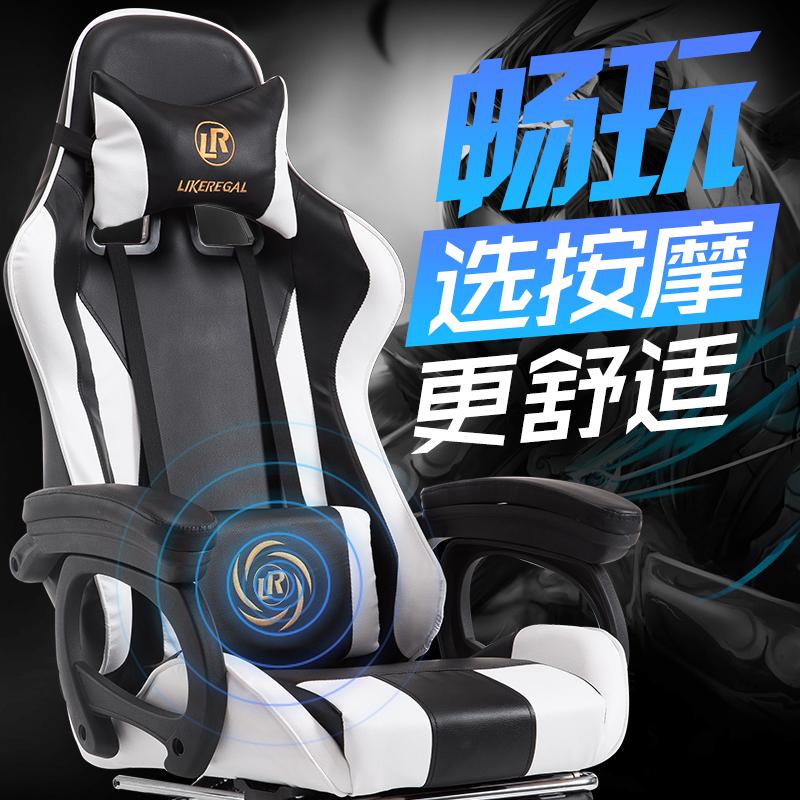 Европа человек достигать компьютер стул домой офис стул игра сиденье wcg атлетика стул господь трансляция стул гоночный стул электричество конкурс стул