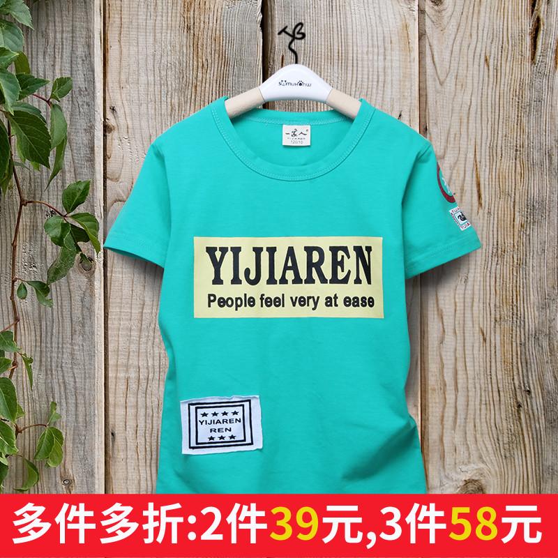 Каждый день специальное предложение ребятишки мальчиков короткий рукав t футболки рубашка лето ребенок хлопок круглый вырез T футболки в больших детей корейский случайный сочувствовать