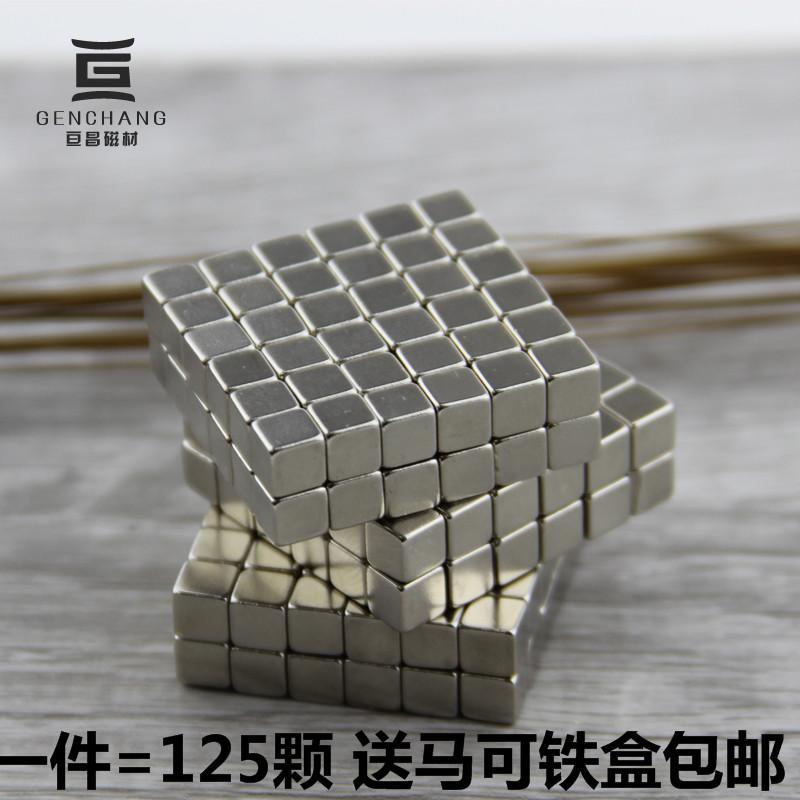 磁力魔方吸铁石减压立方体球型小磁铁强磁正方形强力磁铁巴克球