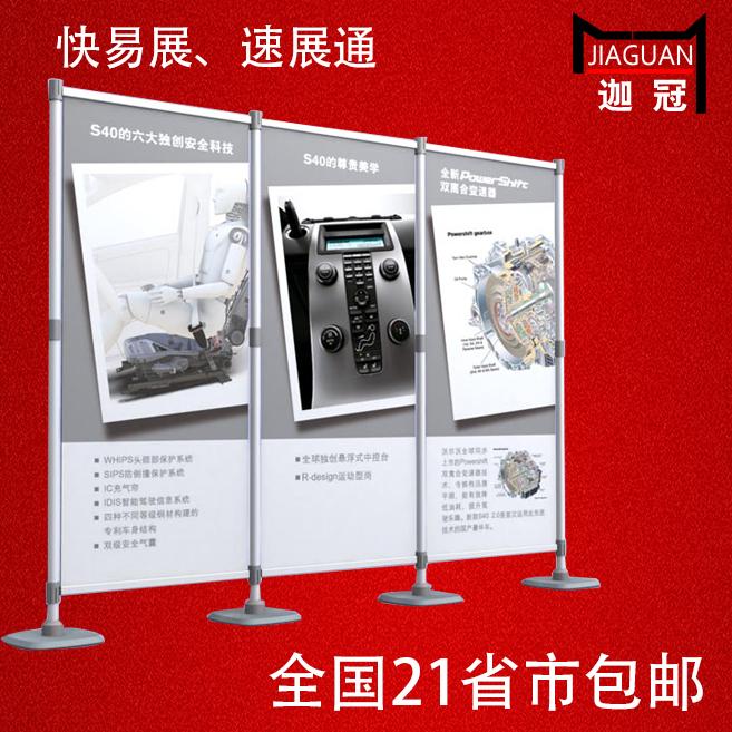 鋁合金快展展架廣告架屏風背景架kt板展板架子立式海報架展示架