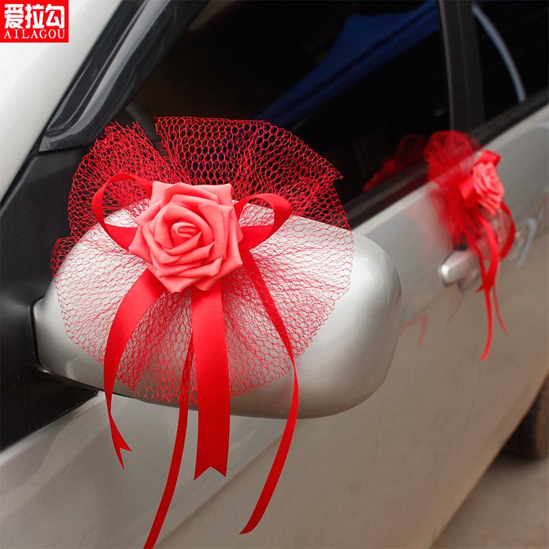 Свадебное украшение автомобиля искусственные цветы Элла сговоров брак свадебные поставки дверные ручки зеркало одеваются