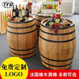 橡木桶酒桶装饰酒桶红酒桶木质葡萄酒桶婚庆道具酒庄展会酒窖定制