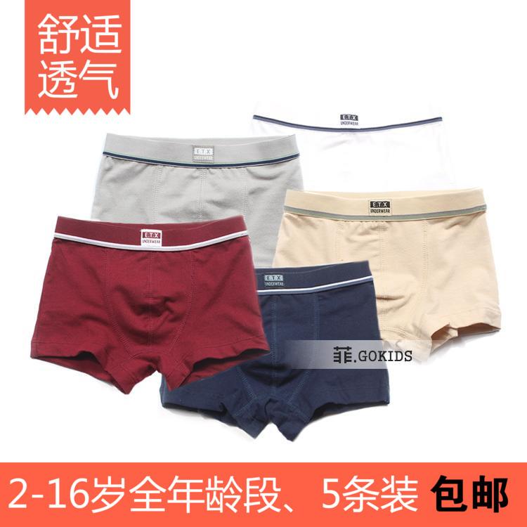 男童纯棉莱卡平角裤头中大童短裤10月15日最新优惠