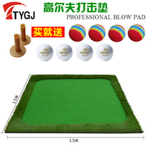 Tygj genuine new Golf strike pad length grass swing practice pad pad Delivery Ball Tee