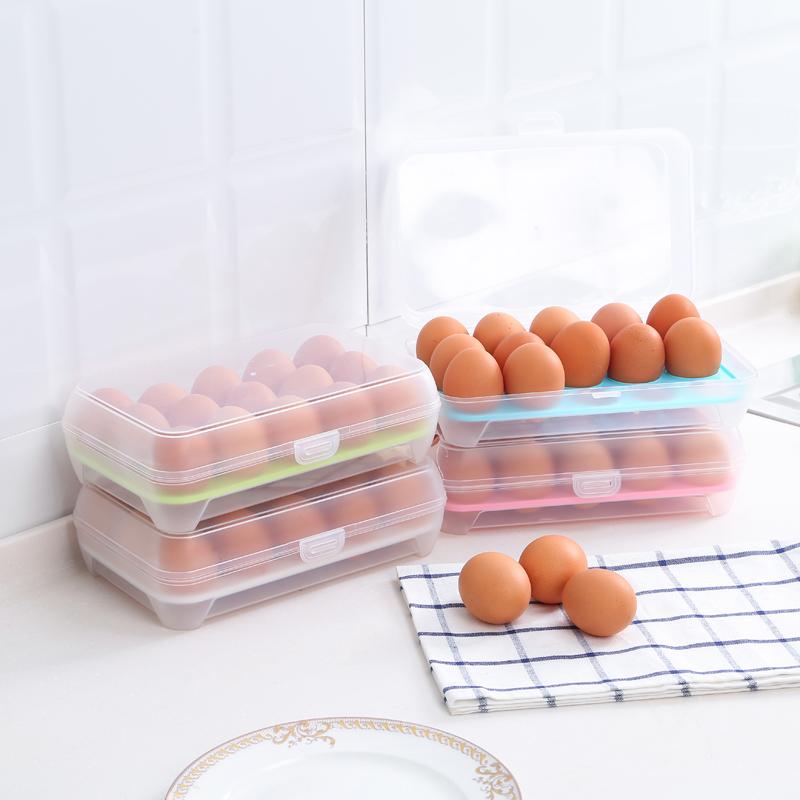 12-02新券厨房15格鸡蛋盒冰箱保鲜盒便携野餐鸡蛋收纳盒塑料鸡蛋盒蛋托蛋格