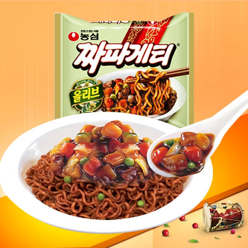 13.80元包邮韩国农心140x2包g韩式进口炸酱面