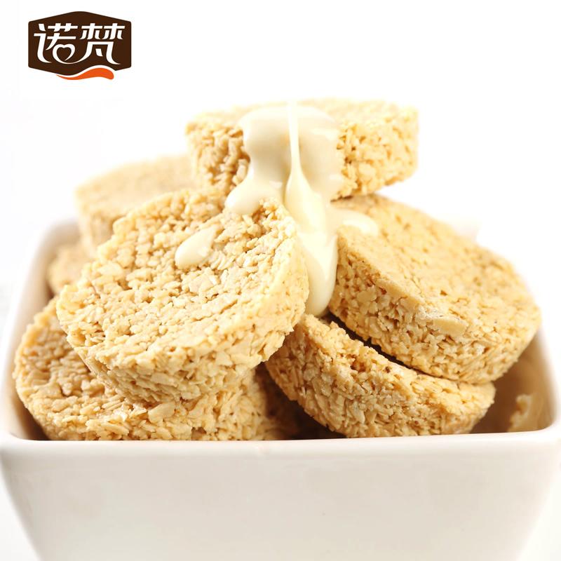 諾梵牛奶燕麥片巧克力500g營養麥片巧克力糖果 零食大禮包