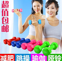 Hexagon smooth jinsu dumbbell men and women 1 kg thin arms, waist 1 kg men's and women's sports slimming package mail