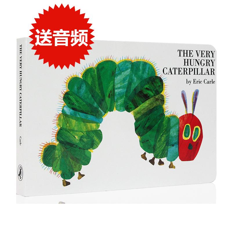 英文原版 纸板书 Eric Carle:The Very Hungry Caterpillar 饥饿的毛毛虫 好饿的毛毛虫 艾瑞卡尔卡尔爷爷童书幼儿启蒙正版绘本