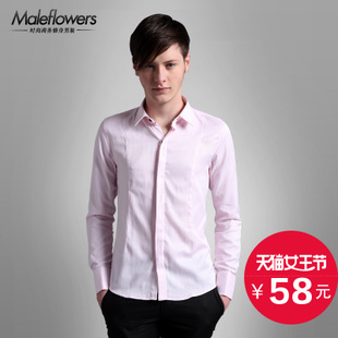 Discounted Mullen Weiss M powder color long sleeves shirt Korean Slim French cufflinks shirt Men's Clothing