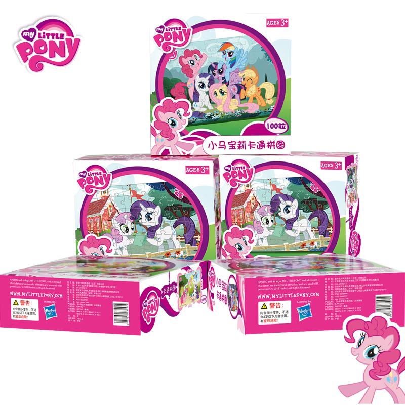 正版玩具堡小馬寶莉卡通盒裝拼圖48片100片150片200片 兒童玩具