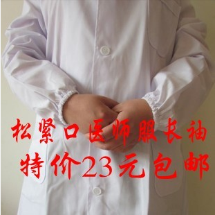 Medical white coat thickened standard doctors uniform mens and womens long sleeve doctors clothes. Laboratory clothes and nurses clothes are loose and tight