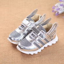Small demon fairchild shoes fall 2015 new baby boy girl lovely wings sneakers children shoes