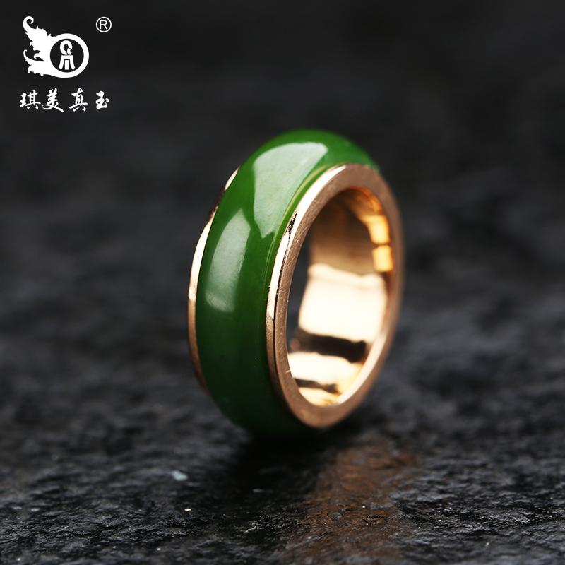 Самоцвет прекрасный действительно нефрит уезд хотан нефрит кольцо модельа 18K золото инкрустация природный россия джаспер кольцо мужской тянуть палец
