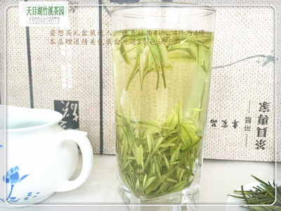 2015 fresh tea liyang tianmu lake white tea are remarkably jiangsu package mail tea four cans of tea market specialty gift box