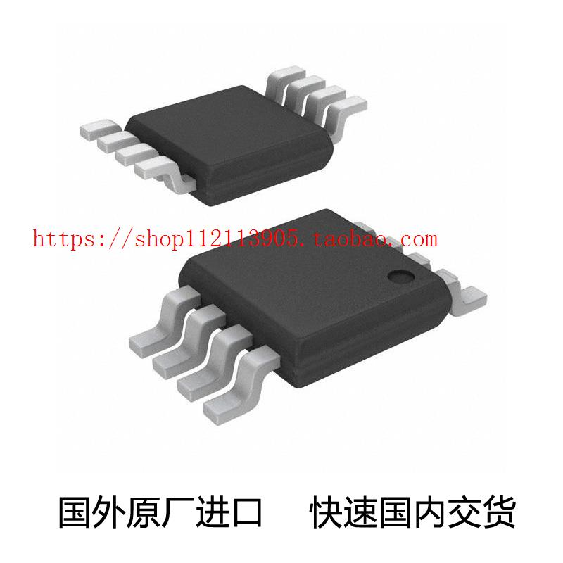 DG419LDQ-T1-E3[IC ANALOG SWITCH CMOS 8MSOP]