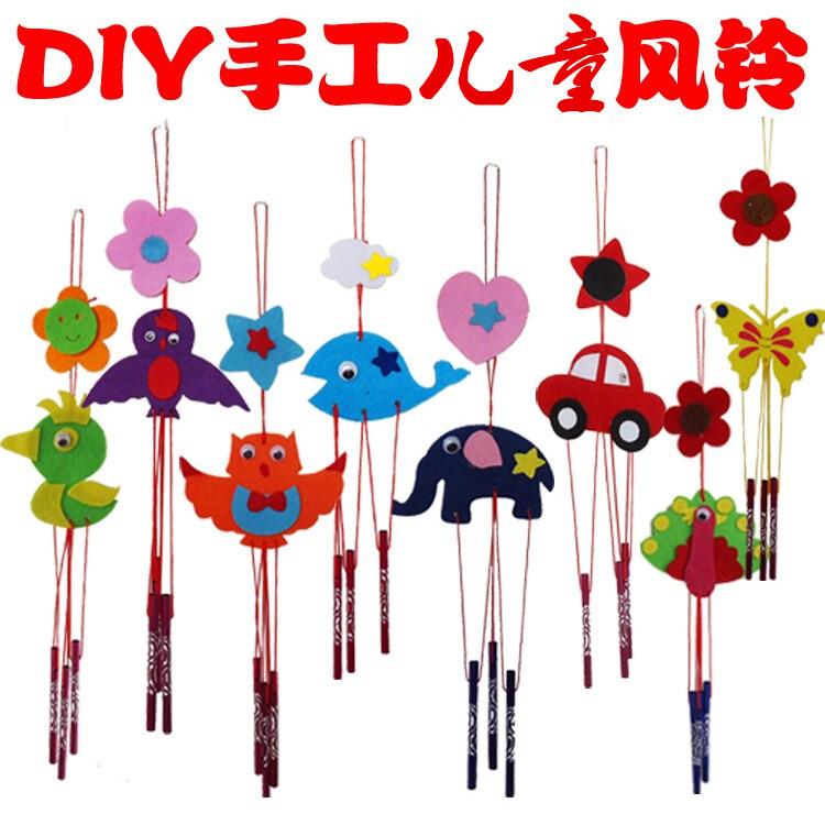 Ткань колокольчик ребенок мультфильм про животных ручной работы домой декоративный DIY производство детский сад не ткачество материалы