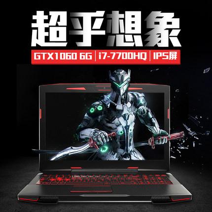 Hasee/神舟 战神系列 Z7-KP7D2/GT i7 1060独显游戏本笔记本电脑