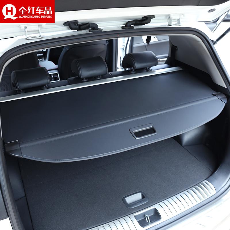 於起亞KX5遮物簾 KX5後備箱擋板置物隔板隔物簾 KX5內飾改裝