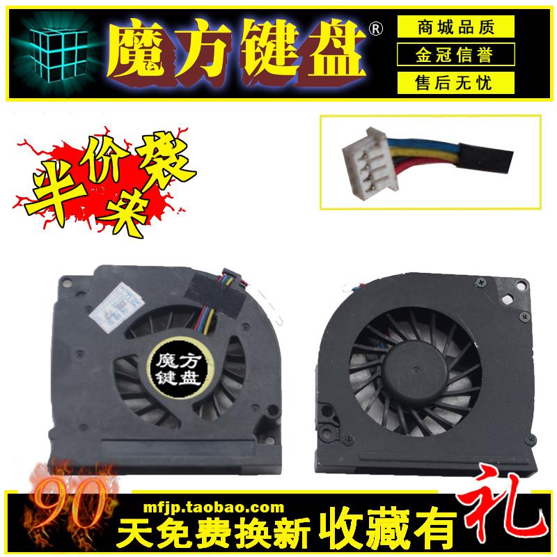 魔方 适用DELL戴尔 Latutide e5400 E5500 C946C PP32L笔记本风扇