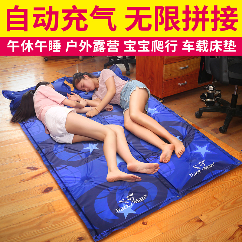 Офис комната полдень остальные подушка автоматическая надувной подушки анти площадка сын на открытом воздухе палатка сон подушка надувной одноместный коврик человек
