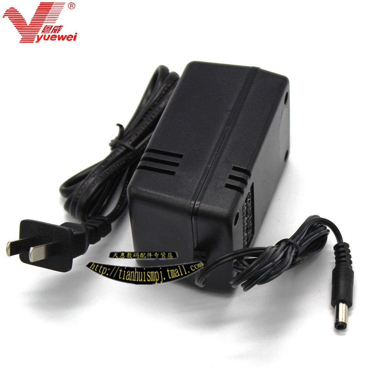 华星H2000 H6199 H1800 H2200 H2100粤威牌12V变压器通电子琴电源