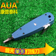 Punch knife knives 401 card network card line knife Dan Ka line all type (IIA) wire punchdown tool