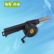 Dance Barbecue Accessories BBQ Furnace Tool Hand Blower manual blower hair Dryer
