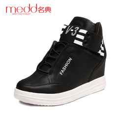 Classic women's shoes autumn 2015 within the new European platform with increased leisure shoes high low shoes with trend shoes